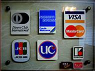 ご覧のカードがご利用になれます。駐車5台可 ※出前は、カード不可23時以降 深夜サービス料金が掛かります。